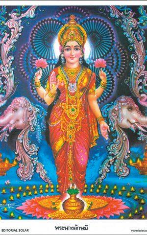 Krishna_ganesha
